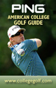 PING American College Golf Guide